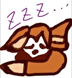 A sleeping little fox